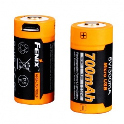Dobíjecí USB baterie 16340